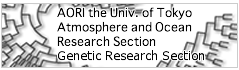 Genetic Research Section