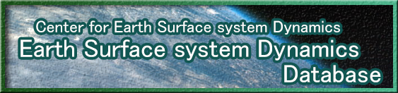 Earth Surface system Dynamics Database